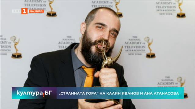 Български оператор с четири награди Еми