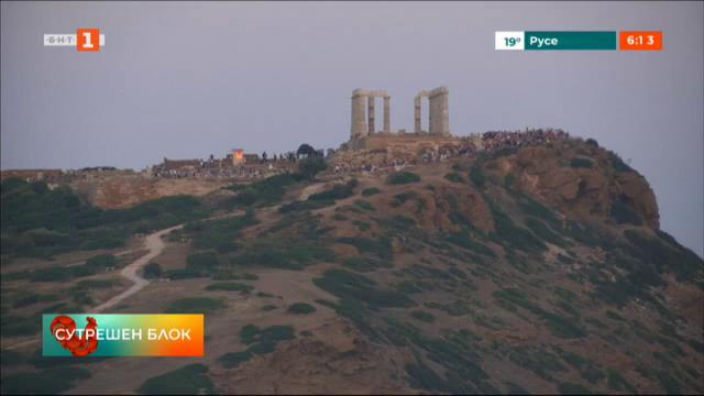 Древногръцки забележителности се рушат заради климатичните промени