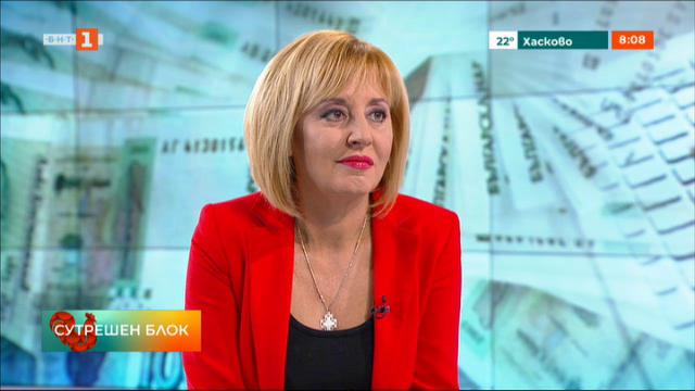 Мая Манолова: Не може да има стабилна държава при финансово нестабилни граждани