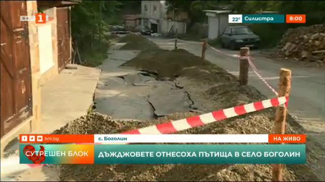 Дъждовете рушат пътища в община Сатовча
