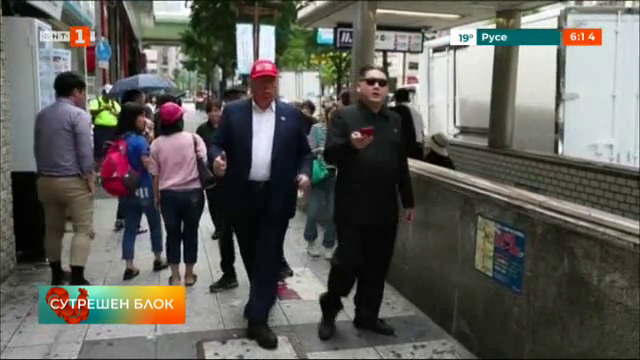 Двойници на Ким Чен Ун и Доналд Тръмп се разходиха по улиците на Осака