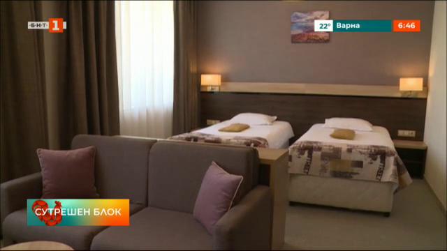 Спад на резервациите в хотелите в Русенско