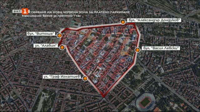 Нов план за развитие на градския транспорт в София