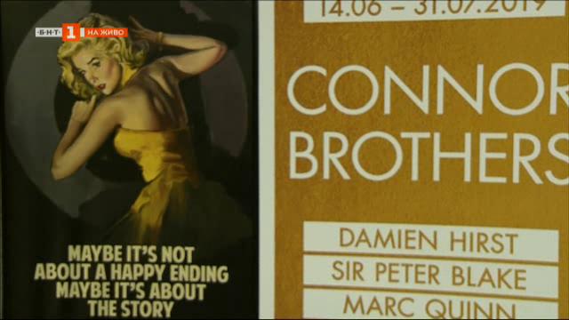 Изложба на Конър брадърс