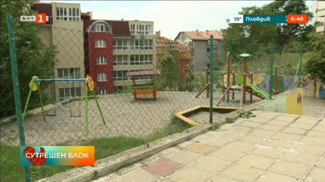 Вандалски прояви над детски площадки в Благоевград