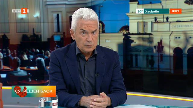 Волен Сидеров: Искаме добри отношения с Македония, но добре регламентирани