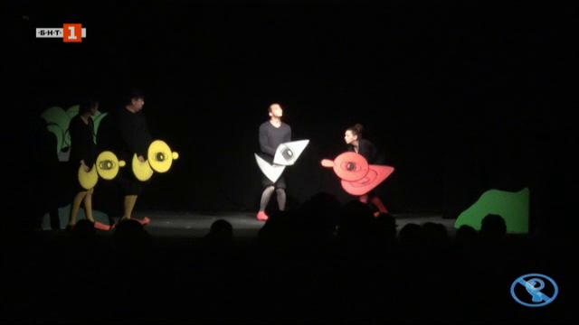 Театър МИМ-Арт с премиерна постановка