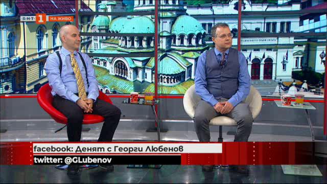 Как да се учи социализмът - коментар на Петър Волгин и Стоян Михалев