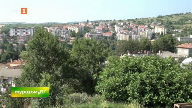 Разходка в района на Ивайловград