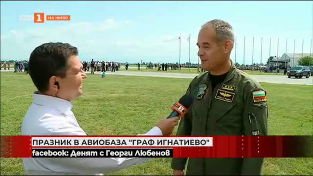 """Открит летателен ден в авиобаза """"Граф Игнатиево"""