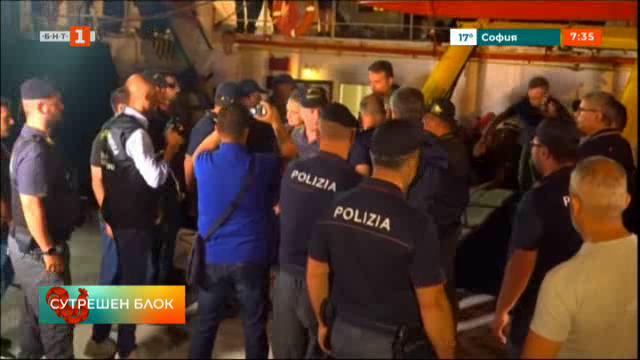 Отношението на жителите на Лампедуза към мигантите