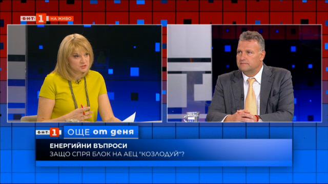 Безобиден ли е инцидентът в VI блок на АЕЦ Козлодуй - говори Валентин Николов