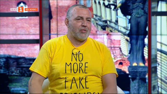 Христо Мутафчиев: Българският творец е позабравен като отношение