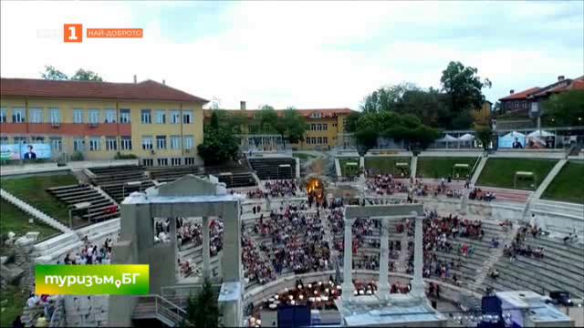 Най-доброто от Туризъм.БГ - Пловдив, Благоевград, Сандански и Мелник