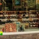 снимка 5 Най-доброто от Туризъм.БГ - Пловдив, Благоевград, Сандански и Мелник