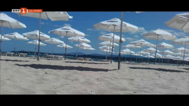 Има ли туристи по нашето Черноморие?