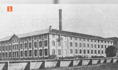 Историята на изчезналите фабрики на София