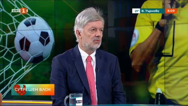 Валентин Михов: Не е лошо държавата да е близко до футбола