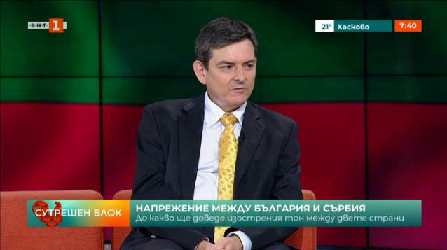 До какво ще доведе изостреният тон между България и Сърбия