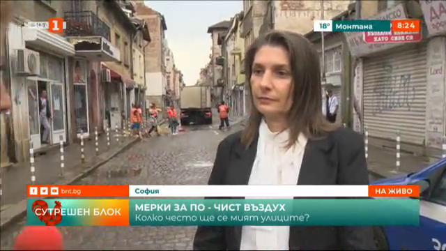 Столичен инспекторат: До момента всички улици в София са измити по два пъти
