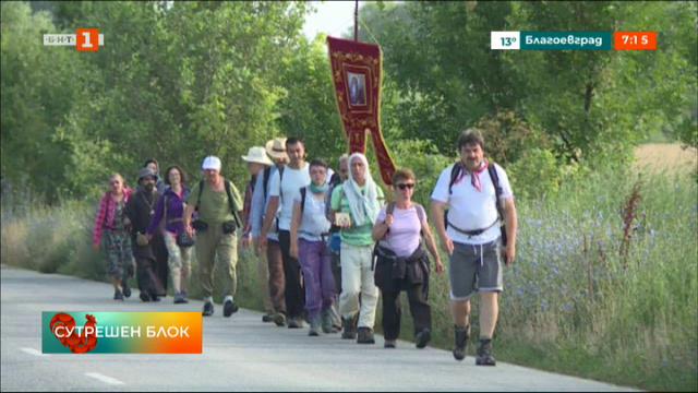 """Втори етап от поклоннически поход """"Светият път"""" в чест на Свети Йоан Рилски"""