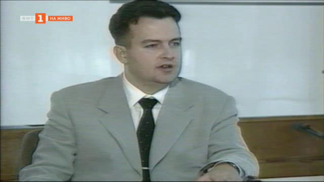 Ивица Дачич – кой е пеещият външен министър на Сърбия?