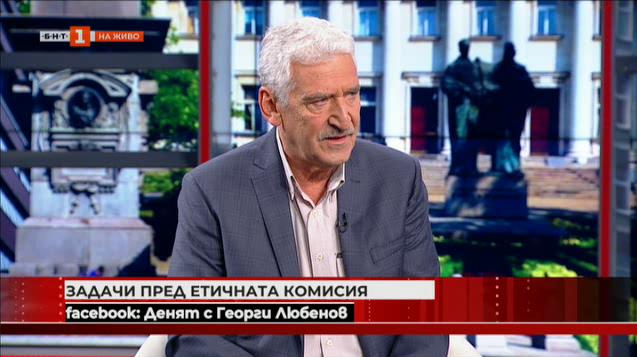 Красимир Велчев: В България липсва достатъчен контрол във всяка една сфера