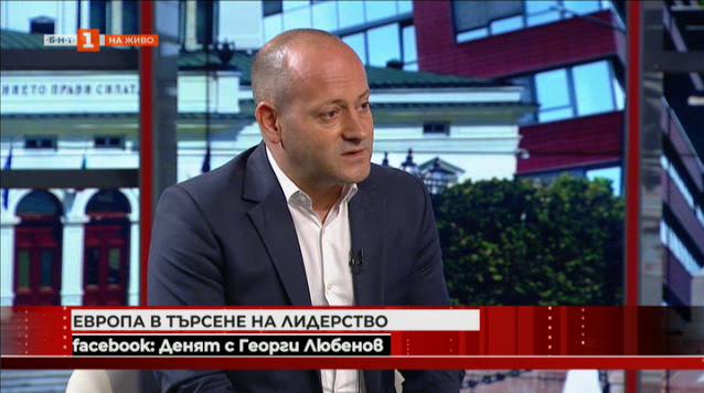 Радан Кънев: Правителството не гарантира независимост на съдебната система