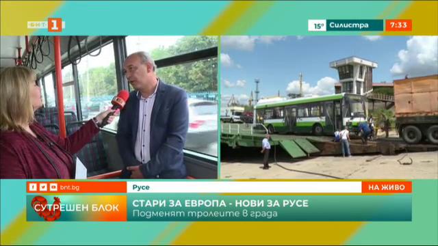 Тролейбуси от Чехия и Швейцария тръгват по русенските
