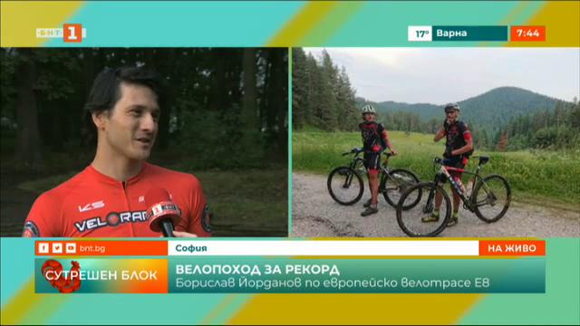 Борислав Йорданов преди опита за рекорд по европейското велотрасе Е8