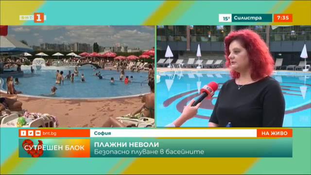 Мерки за безопасно плуване в градските басейни