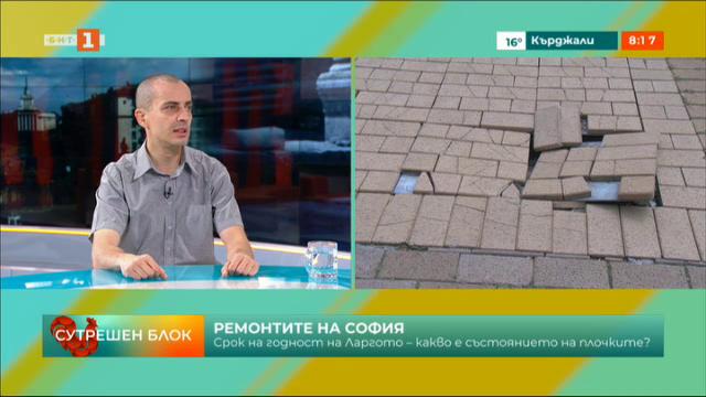 Тодор Чобанов: Проектантска грешка е в основата на проблема на Ларгото