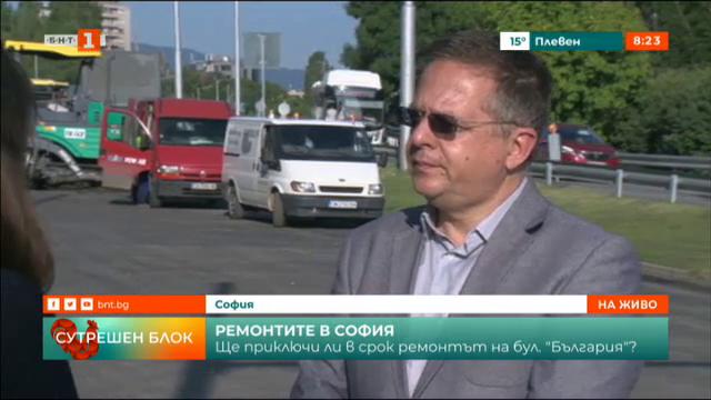 Ще приключи ли в срок ремонтът на на бул. България?
