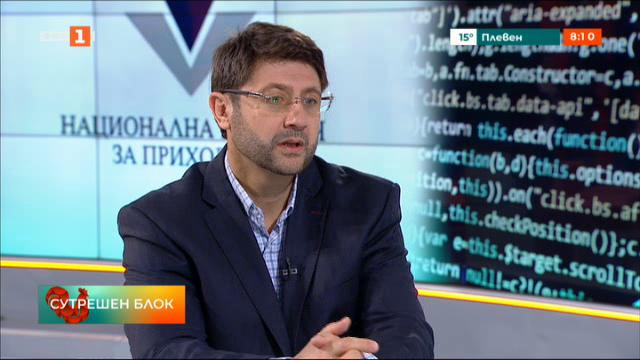Константин Караджов, КЗЛД: Течът на информация в НАП е спрян