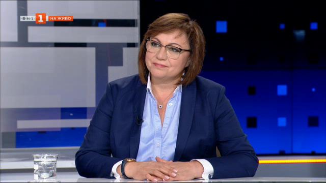 Корнелия Нинова: Не Борисов управлява държавата. ДПС управлява ГЕРБ