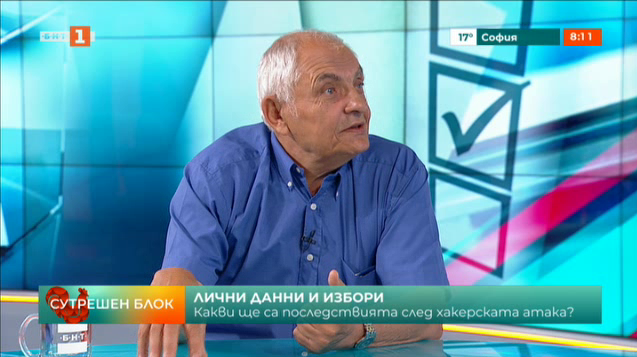 Димитър Димитров: Електронното гласуване има връзка с изтичането на данни