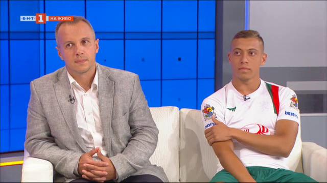 Преди Световното по футбол за бездомни - Виктор и Иван от Отбора на надеждата