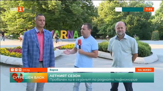 Има ли отлив на туристи по българското Черноморие?