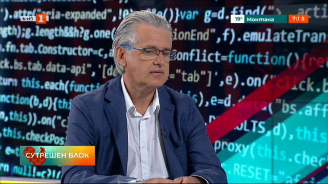 Красимир Анадолиев: Хората могат да бъдат спокойни за сделките при нотариусите