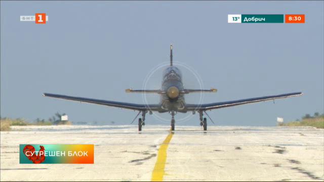 Първи самостоятелни полети на курсанти в Долна Митрополия