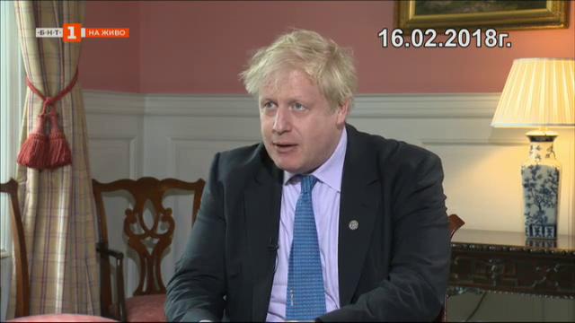 Борис Джонсън – британският премиер с българско име