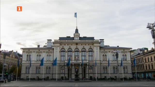 Екологията - тема номер 1 на финландското европредседателство