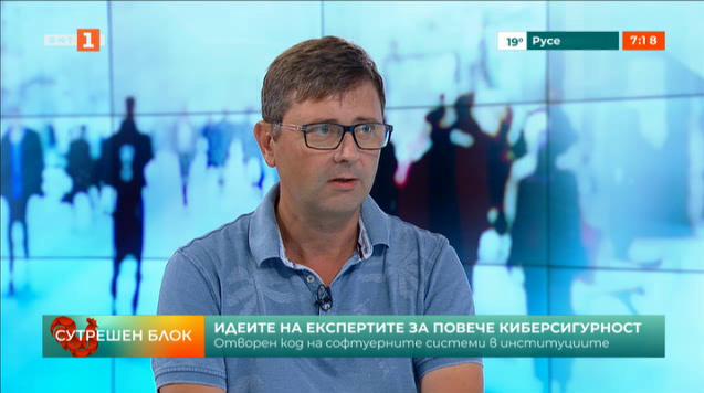 Димитър Ганчев, Интернет общество: Може да бъде извършено престъпление с данните
