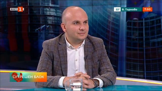 И. Кючюк: Стратегически интерес на България е Западните Балкани да са част от ЕС