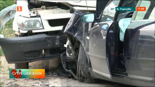 Какви са причините за инцидентите по пътя?