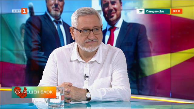 Проф. Димитров: Не съм обнадежден, колегите от Северна Македония не бързат