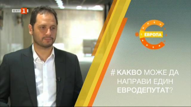 Петър Витанов от ПЕС и неговите идеи за промян в ЕП