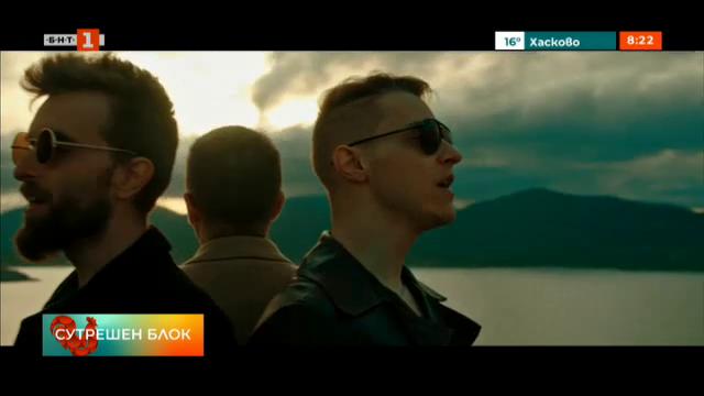 Новият сингъл на българската група INNERGLOW