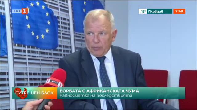 ЕС отпуска 2,9 млн. евро за овладяване на африканската чума в България