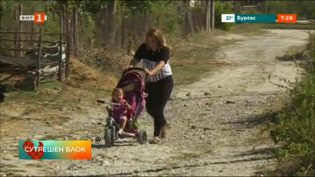 Недоволство заради липса на инфраструктура в село Константиново